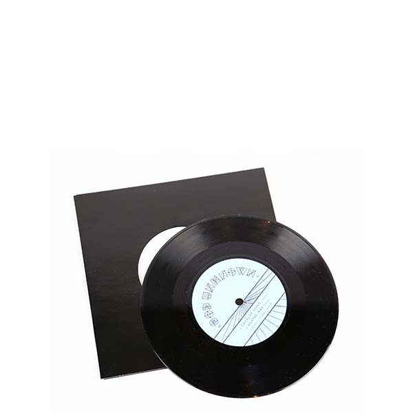 Vinyl Pressing Products from Breed Media